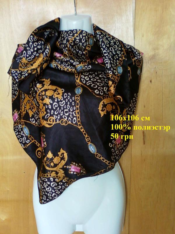 Платок хустка шаль легкий воздушный палантин большой 106х106 см