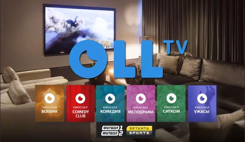 Подключение OLL.tv (Футбол HD) + 199 каналов