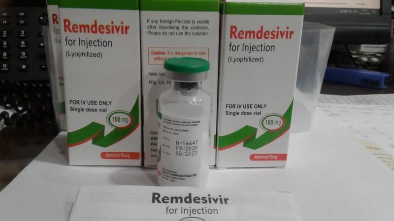 Remdesivir (Ремдесивир) 100 Мг