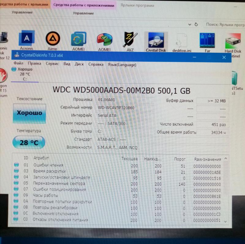 Жесткий диск WDC WD5000AADS-00M2B0 500 Gb