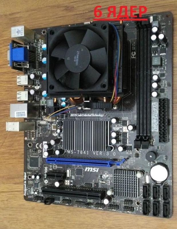 Мат ПЛАТА s1155 ASUS P8H61-M LE, Держит Core- i7, i5, i3 3го П...
