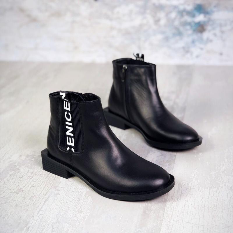 ❤невероятные женские стильные черные кожаные ботинки ❤