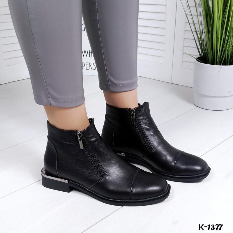 ❤ женские черные демисезонные осенние кожаные ботинки сапоги с...