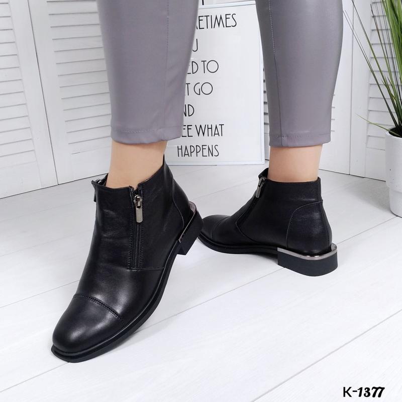 ❤ женские черные демисезонные осенние кожаные ботинки сапоги с... - Фото 2