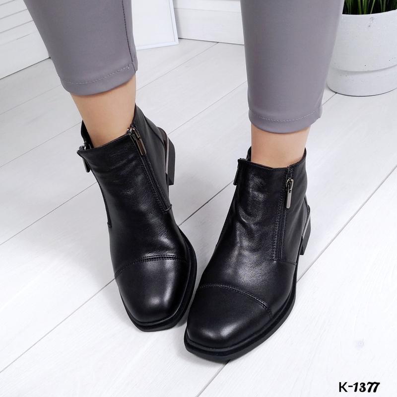 ❤ женские черные демисезонные осенние кожаные ботинки сапоги с... - Фото 3