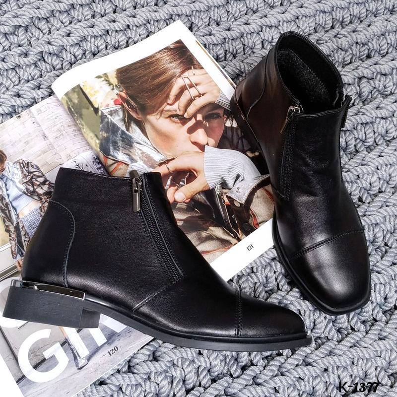 ❤ женские черные демисезонные осенние кожаные ботинки сапоги с... - Фото 4
