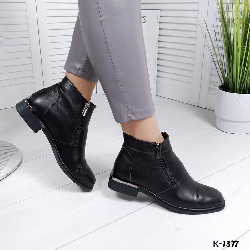 ❤ женские черные демисезонные осенние кожаные ботинки сапоги с... - Фото 5