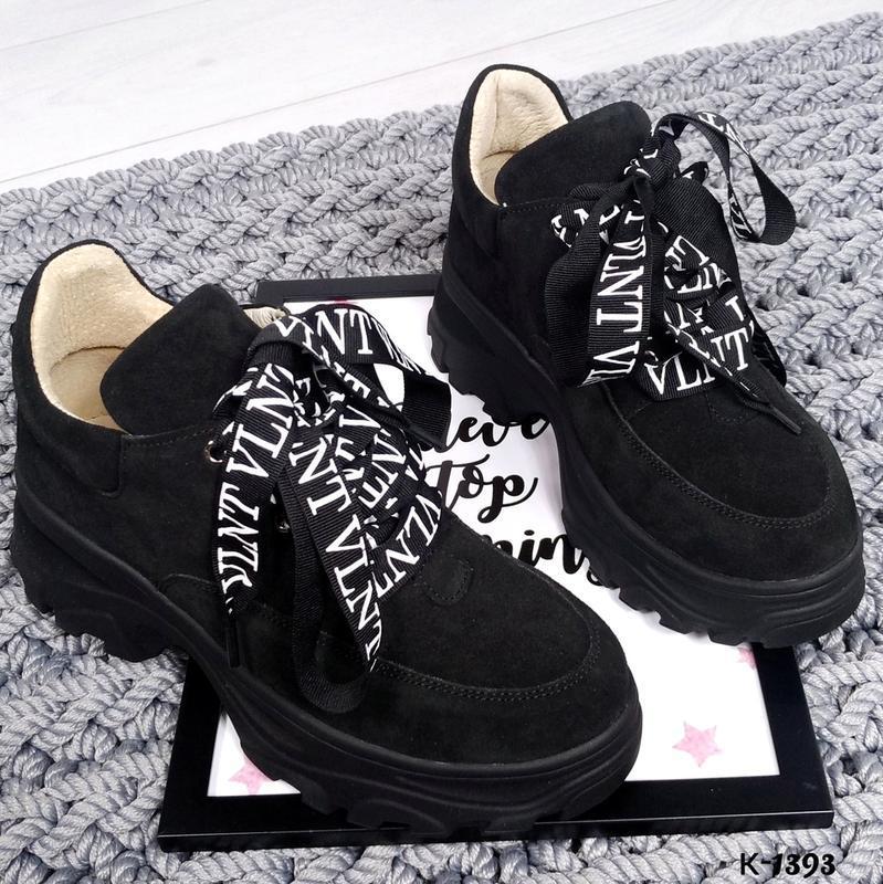 ❤ женские черные замшевые кроссовки (осень/весна/лето)  ❤ - Фото 5