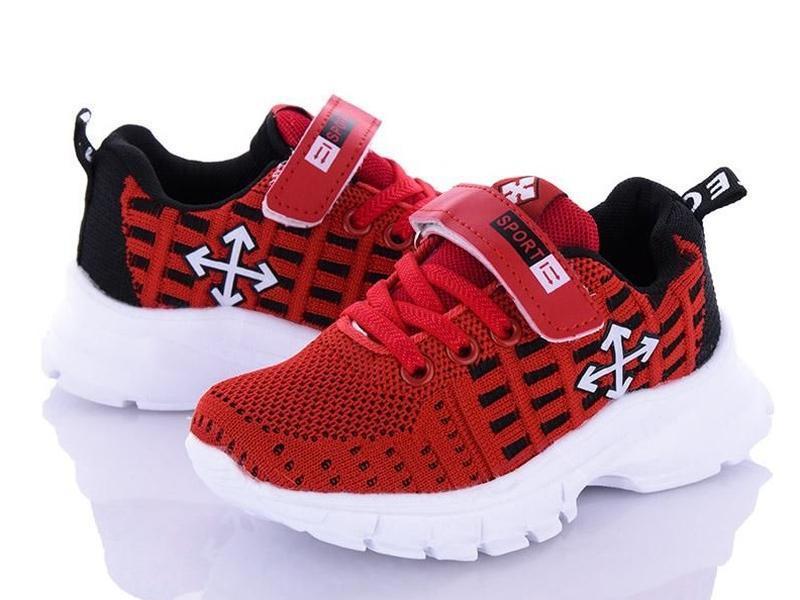 Легкие стильные кроссовки на мальчика бренда gfb