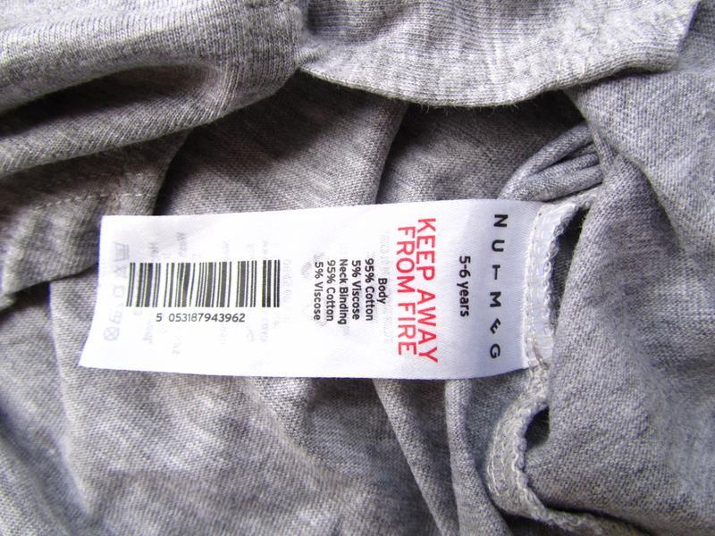 Стильная майка футболка nutmeg - Фото 2