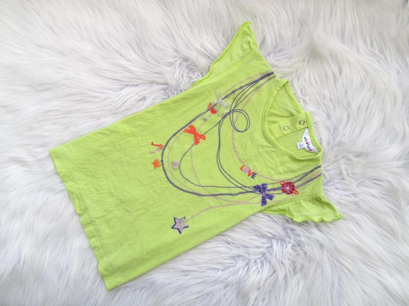 Стильная футболка kidkanai
