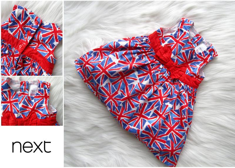 """Нарядное платье """"англия"""" next"""