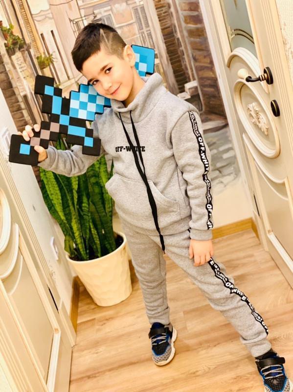 Тёплый детский спортивный костюм