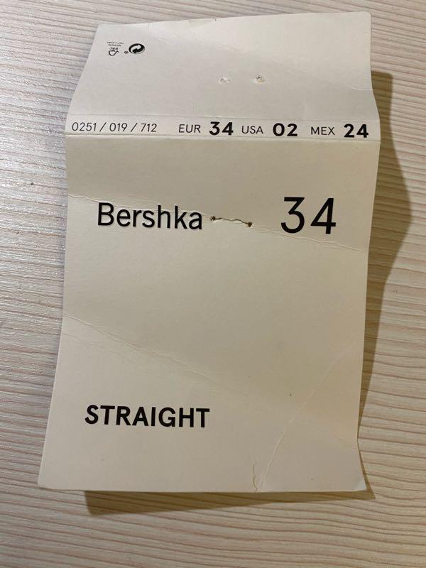 Белые прямые джинсы Bershka - Фото 4