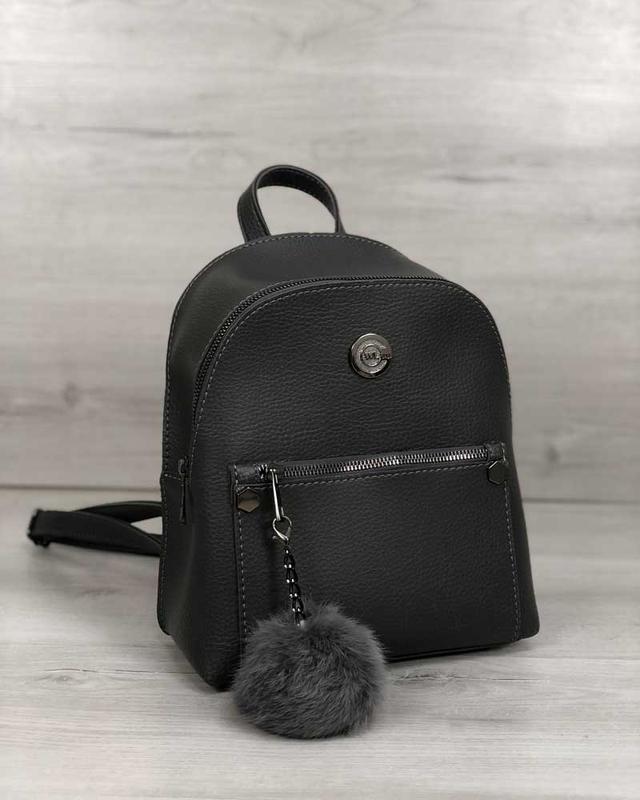 Шикарный рюкзак с пушком в подарок серого цвета