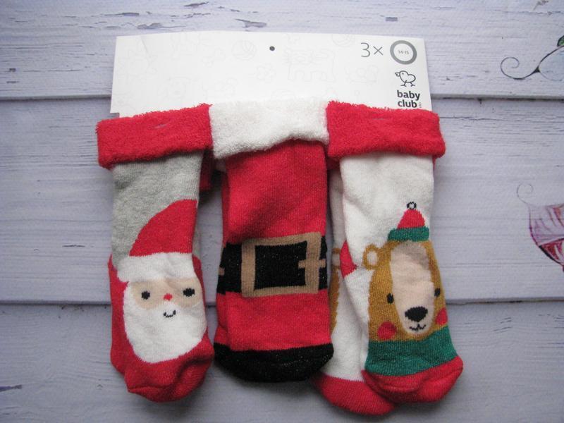 Комплект из 3 пар носков размер 14-15