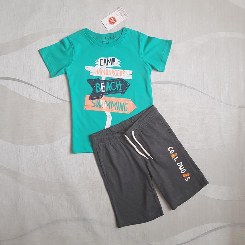 ???? летний комплект для мальчика: футболка ( cool  club) + шорты