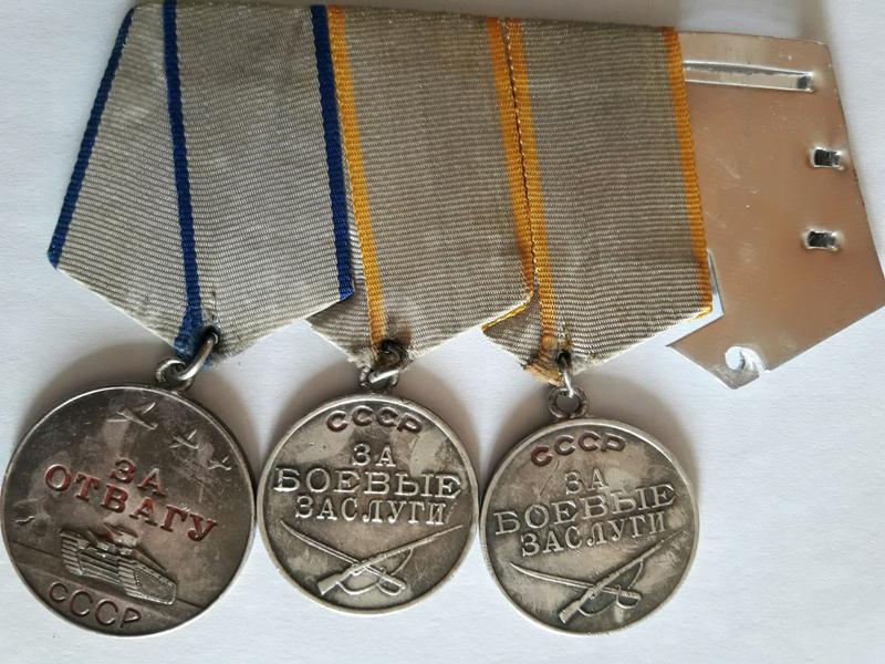 Продам медаль за отвагу