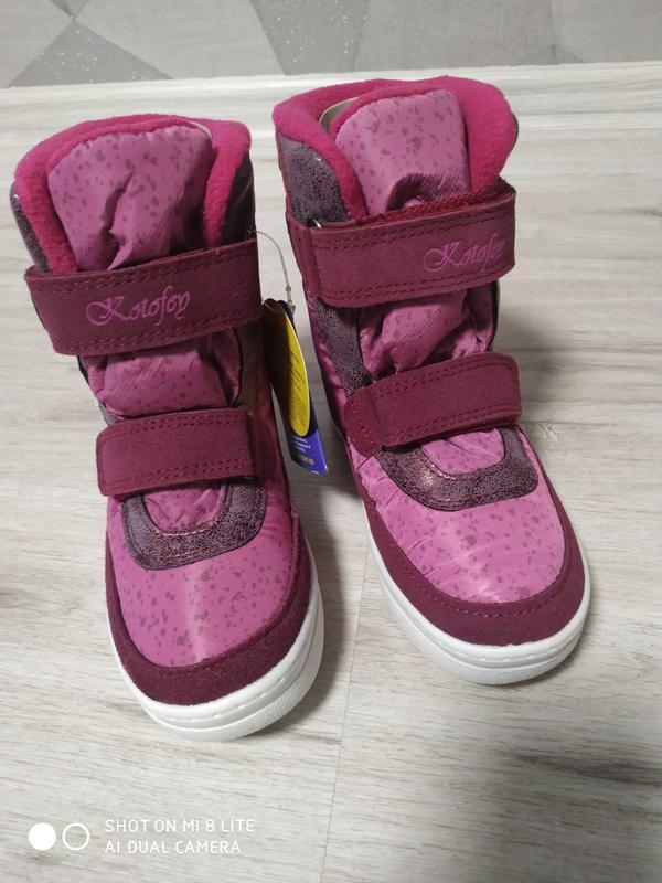Котофей ботинки, сапоги