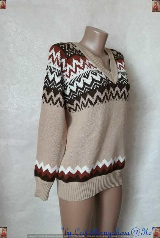 Новый красивый свитер/кофта  в  орнамент с v-образным вырезом,... - Фото 3