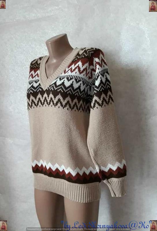 Новый красивый свитер/кофта  в  орнамент с v-образным вырезом,... - Фото 4