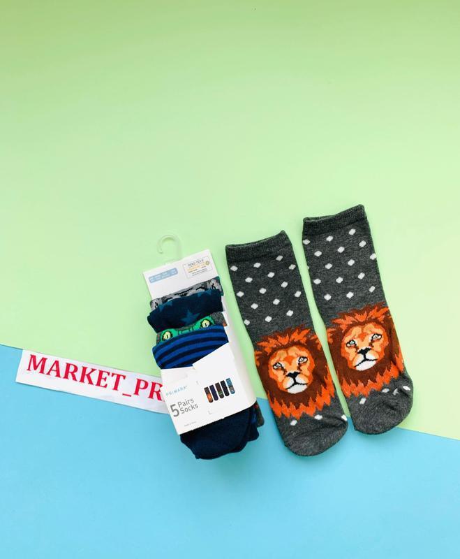 Носки для мальчика примарк, носки детские примарк