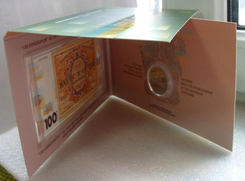 Набір НБУ 2017 року сувенірна банкнота 100 років революції і ж...