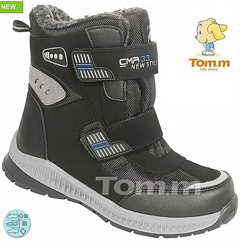 Зимние детские термо ботинки на меху дутики tom.m