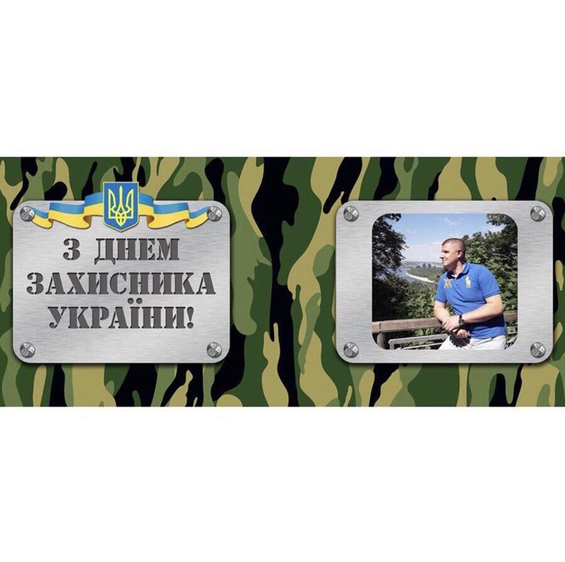Чашка подарок мужчине, папе, брату день защитника украины военный - Фото 4
