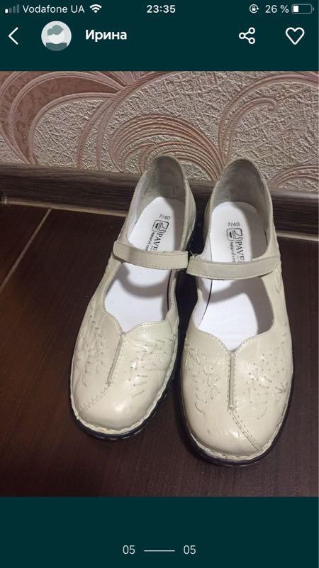 Кожаные туфли Pavers
