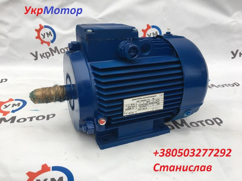 Электродвигатель АИР,АМ 3кВт 3000,1500,1000,700 об/мин.