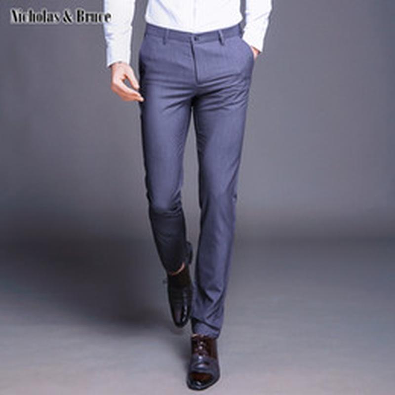 Стильные, узкие брюки ,чиносы, с высокой посадкой,шерсть отфра...
