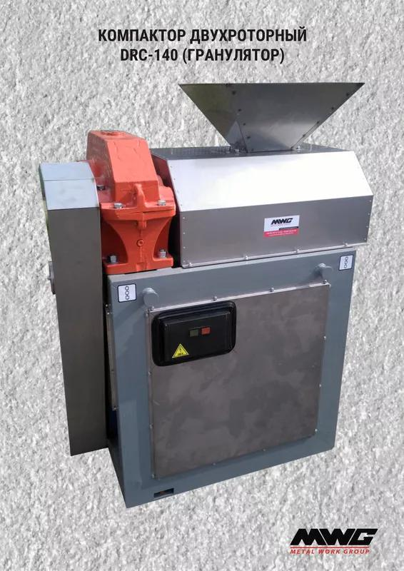 Пресс гранулятор, компактор удобрений и др. сухих веществ.