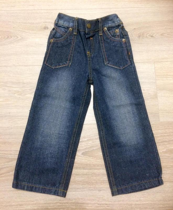 Знижки до миколая джинси