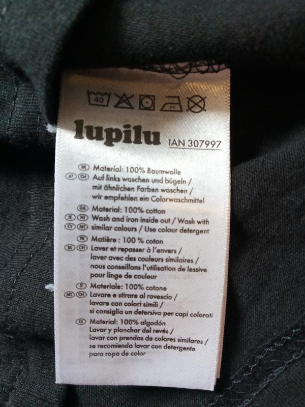 Кофта реглан для мальчика р. 98-104 германия lupilu - Фото 5