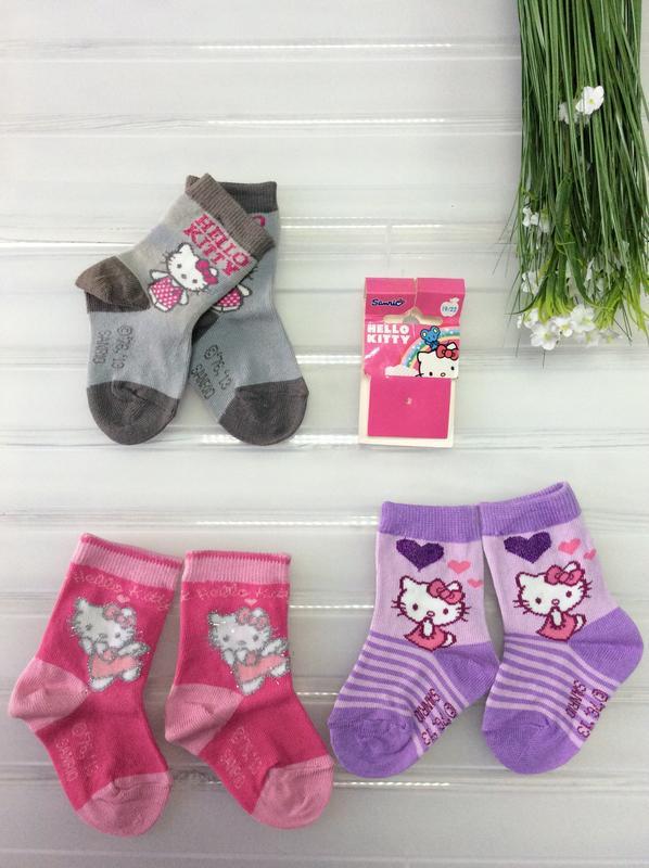 Хлопкові носки