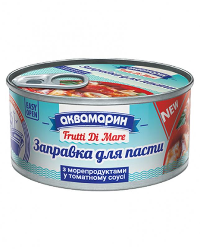 Консервы из морепродуктов (мидии, кальмар) - Фото 2