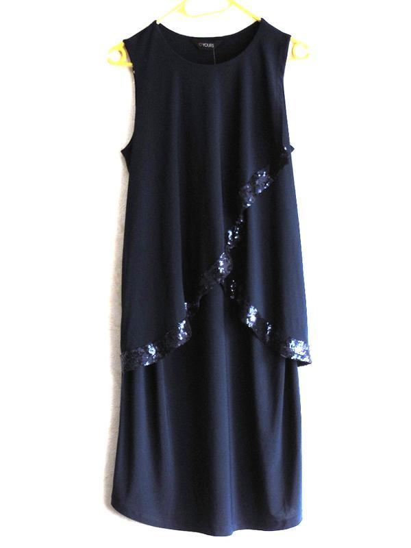 Шикарное платье yours свободное вечернее люкс