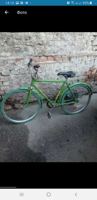 Велосипед б/у