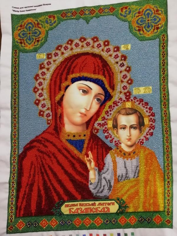 Икона Божьей Матери Казанская вышита ческим бисером