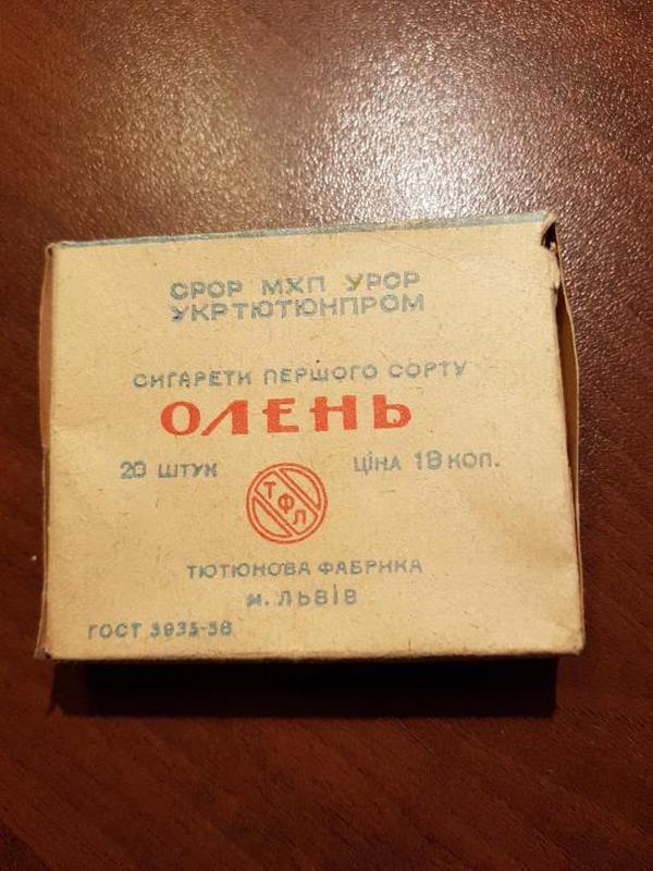 Купить сигареты ссср в москве запечатанные masking электронная сигарета оптом