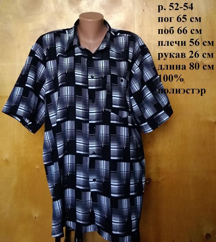 Р 52-54 стильная шведка рубашка на пуговицах в черно-белую клетку