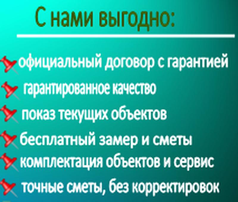 Комплексный ремонт квартир под ключ в Харькове. Натяжные потолки