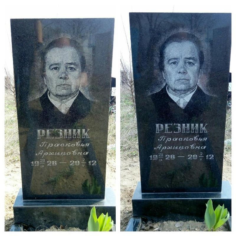 Уборка могил в Кривом Роге - Фото 2