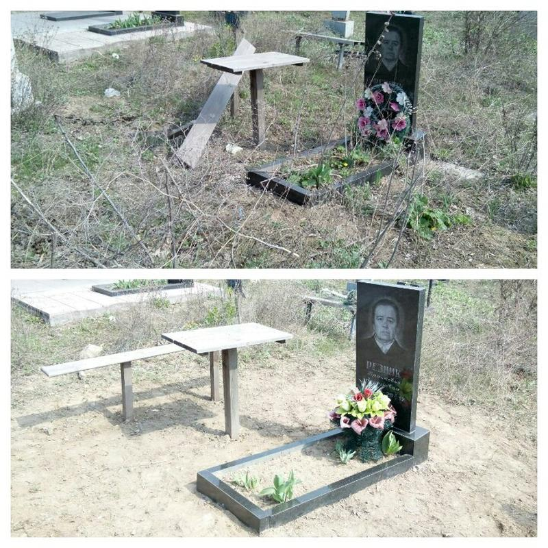 Уборка могил в Кривом Роге - Фото 3