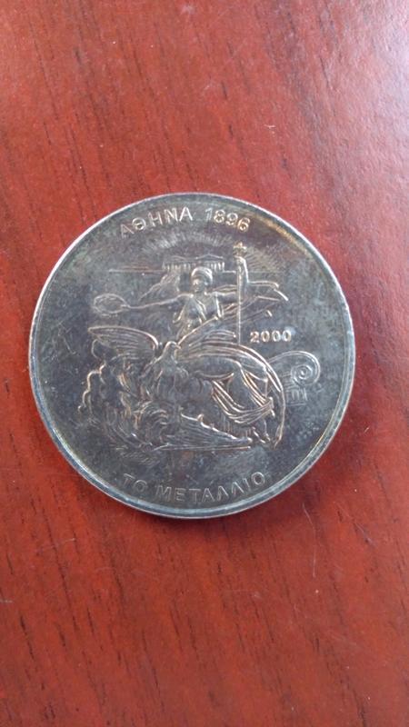 500 драхм 2004 Олимпиада Афины' - Медаль
