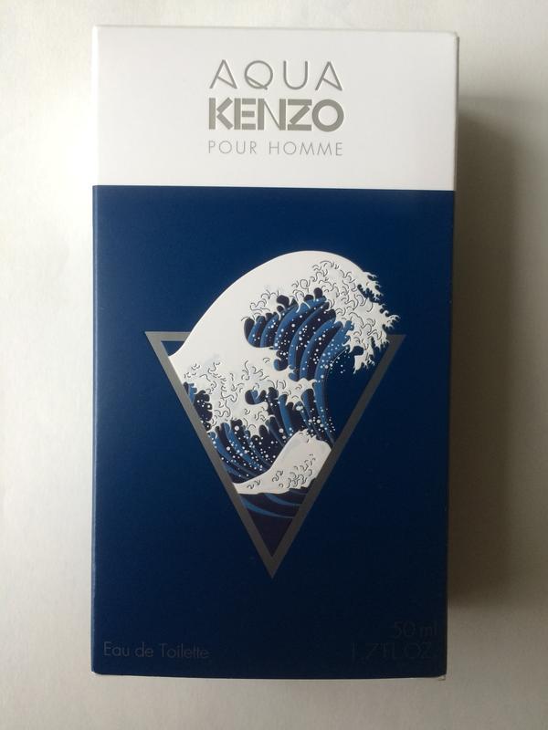 Kenzo aqua pour homme e50ml