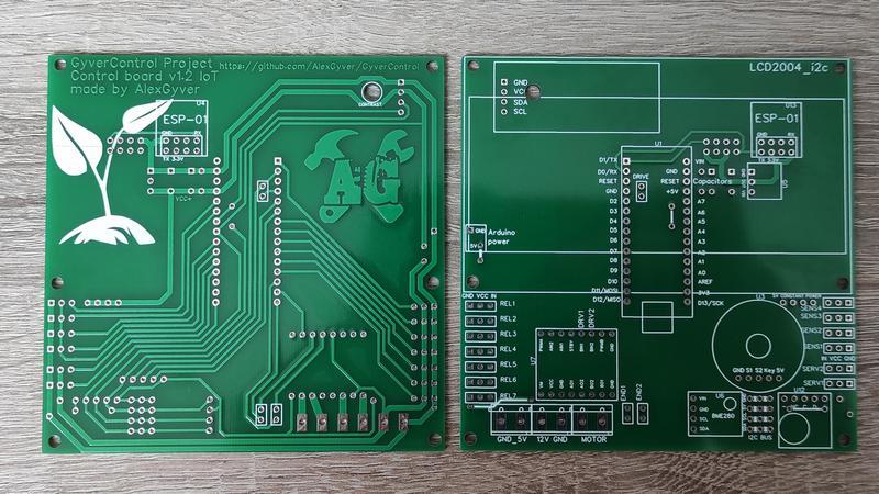 Контроллер теплицы универсальный своими руками от AlexGyver