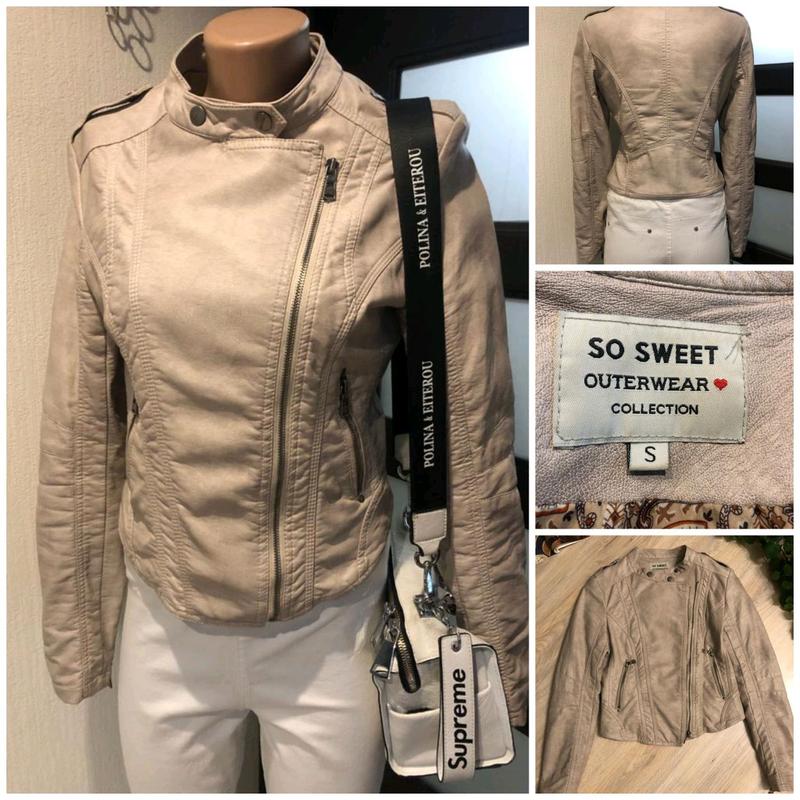 Кожаная куртка пиджак косуха