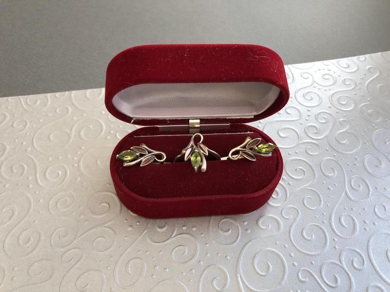 Набор серьги и кольцо: серебро 925, золото 585, тризуб, цитрин...